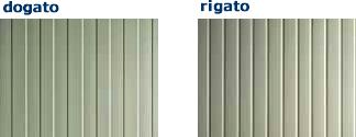 Pannelli per parete fissaggio tradizionale bari puglia for Pannelli coibentati per pareti prezzi